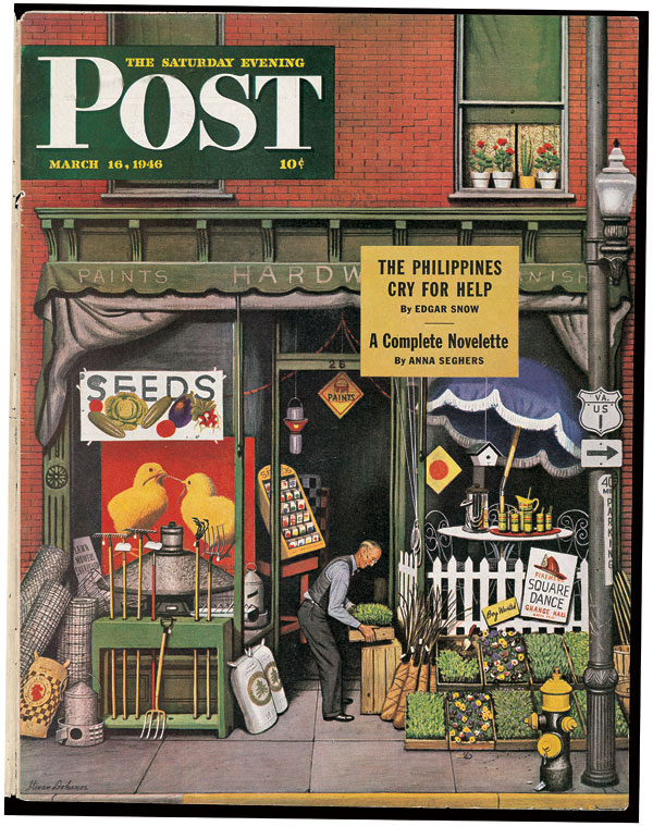 """Hardware Store at Springtime,"" by Stevan Dohanos; 1946"
