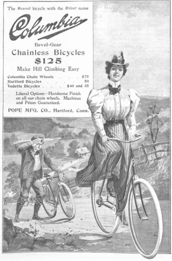 Columbia bike ad