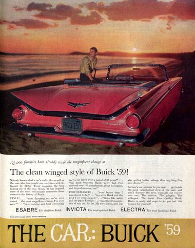 April 25, 1959