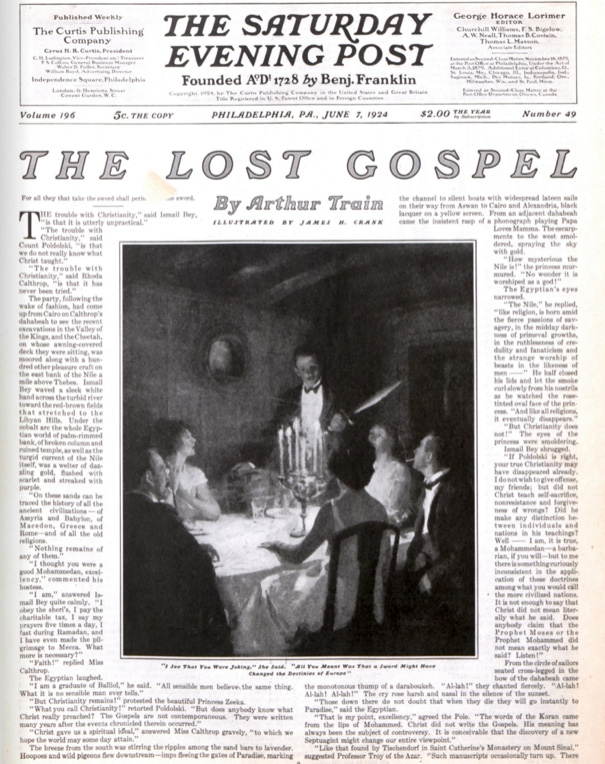 "The first page of the story, ""The Lost Gospel"""